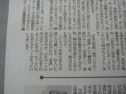 futsukiji1(640x480).jpg