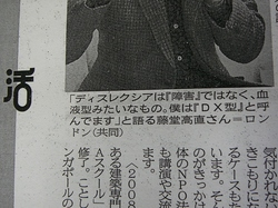 futsukiji2(640x480).jpg
